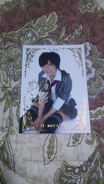 AKB48宮澤佐江箔押しカード