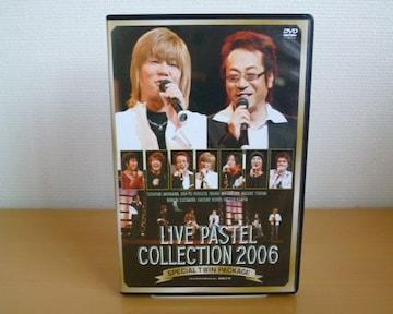 DVD LIVE パステル コレクション 2006 森川智之 送料込み