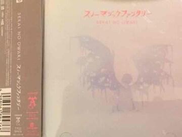超レア!☆SEKAI NO OWARI/スノーマジックファンタジー☆初回盤A