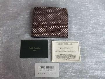 新品◆ポールスミス ◆ ヘビ革×羊革レザー二つ折り財布¥23760