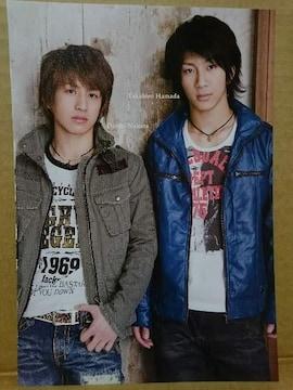 Jr.カレンダー'09.4-'10.3付録フォトブック切抜(34)濱田崇裕