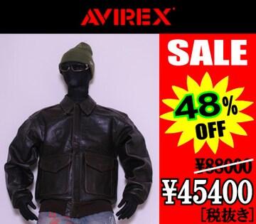 AVIREX A-2 ラムスキンレザージャケット (新品・未使用) BROWN