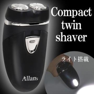 ★電気シェーバー 2枚刃 メンズシェーバー LEDライト付