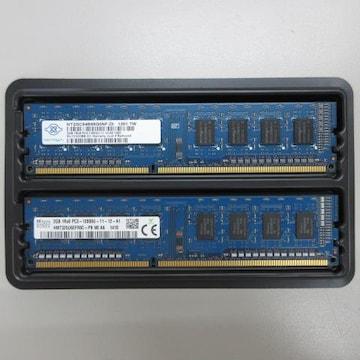 NANYA NT2GC64B88G0NF-DI 1201.TW   SKhynix 2GB 1Rx8 PC3-12800