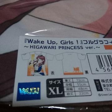 Wake Up,Girls! 岡本未夕 Tシャツ
