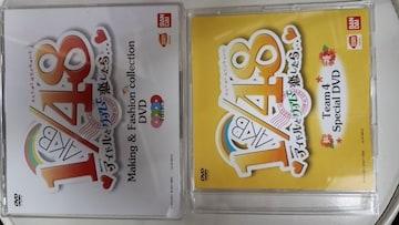 AKB48特典DVD5枚セット!