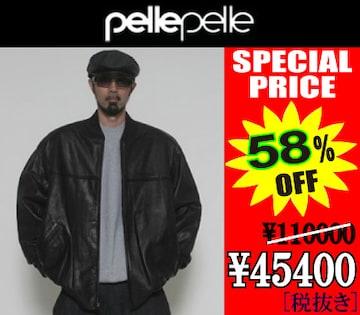 PELLE PELLE レザージャケット (BLACK) 【送料無料】