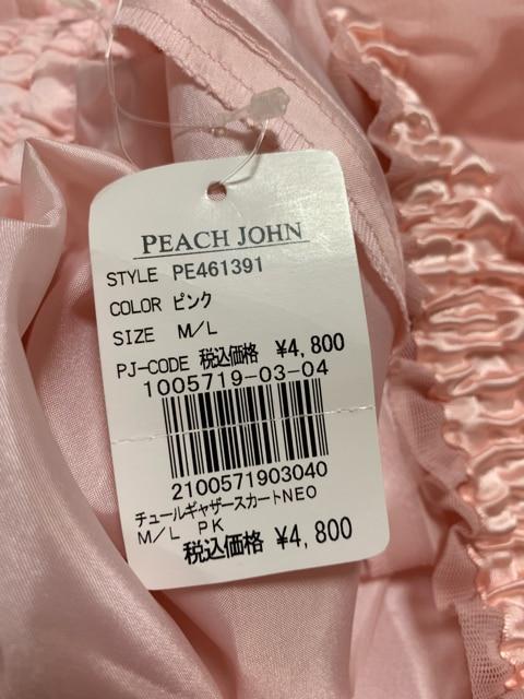 N032/PEACHJOHN/ピンク/チュールギャザー/スカート/NEO/ < 女性ファッションの