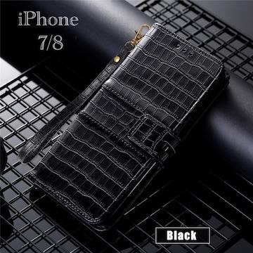 iPhone8 iPhone7 手帳型ケース クロコダイル型押し ブラック