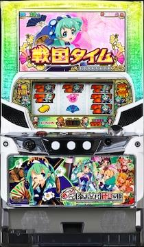 実機 戦コレ![泰平女君]徳川家康KE◆コイン不要機付◆