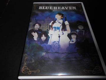 【DVD】 BLUE HEAVEN / 黒薔薇保存会