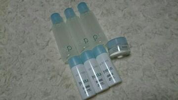フリープラス 化粧水・美容液・クリーム ミニサイズセット