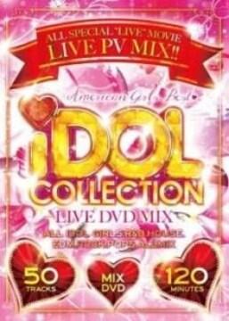 最強ガールズライブMIX◆Idol Collection -Live DVD Mix-◆
