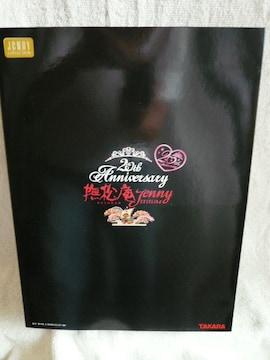 ジェニー「20周年記念撫松庵ジェニー」(19)