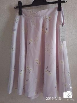 新品(*^ー^)ノ♪スカート花柄