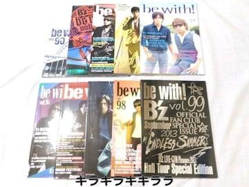◆B'z/bewithファンクラブ会報★vol.90〜vol.9910冊セット