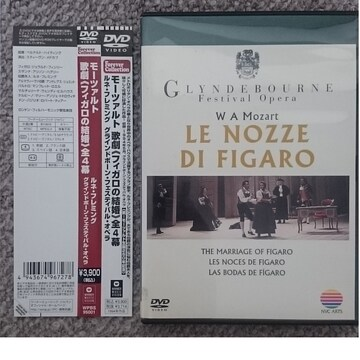 KF  モーツァルト 歌劇《フィガロの結婚》全4幕 DVD