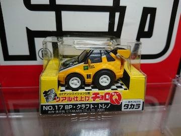 ★超リアル仕上げチョロQ★BP・クラフト・トレノ★未開封品★