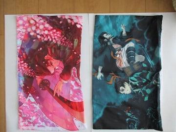「鬼滅の刃」キャラクタークッションカバー(枕カバー)2種類