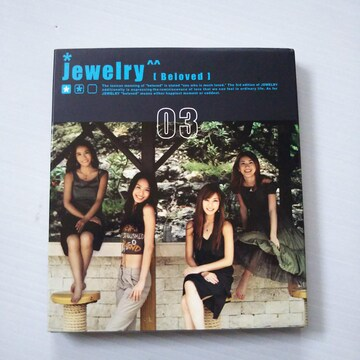 JEWELRY『Beloved』廃盤