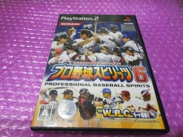 PS2 プロ野球スピリッツ6