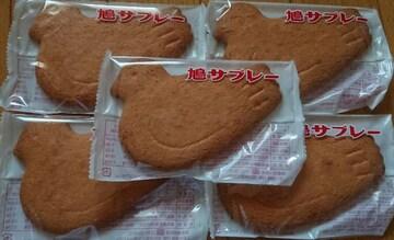 鳩サブレ 5枚 鳩サブレー クッキー ビスケット