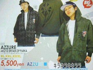 【AZZURE】HipHop系★アーガイル柄*パーカージャケット<ブラックXXL>