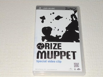 PSP★RIZE MUPPET Special video clip UMD VIDEO