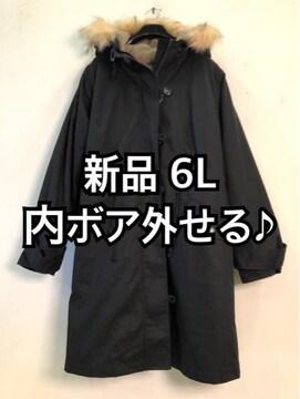 新品☆6L♪黒♪内ボア取り外せるモッズコート☆f222