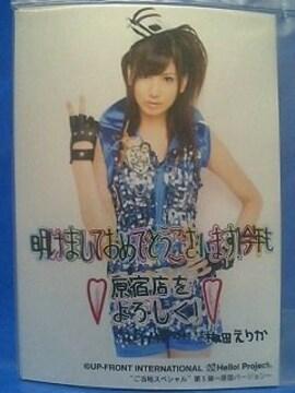 ご当地スペシャル第5弾原宿メタリックL判1枚2009.1.2/梅田えりか