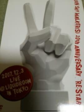 DVD ジュンスカイウォーカーズ 20th ANNIVERSARY RE:START