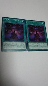 遊戯王 DP17版 ダーク・サンクチュアリ(レア2枚)