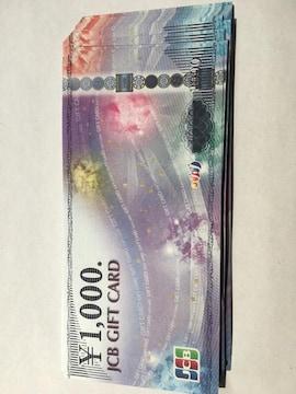 ★JCBギフトカード39000円分_モバペイ&土日OK