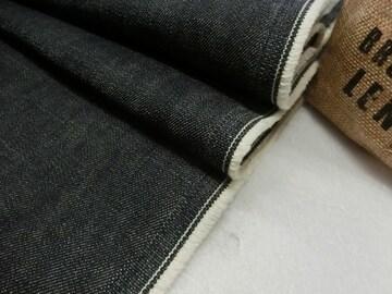 綿PU混微ストレッチデニム生地巾145cm長さ3m濃紺
