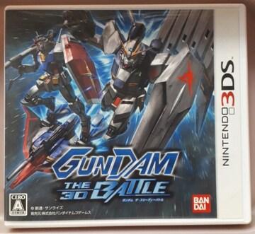 3DSガンダム ザ・スリーディーバトル