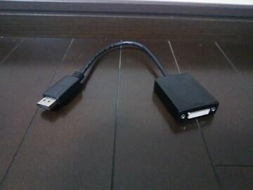 ★変換ケーブル Dポート → DVI 30cm