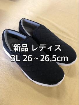 新品☆3L26〜26.5cm超軽量キルト地スリッポンスニーカー黒☆d262