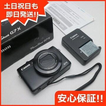 ●安心保証●新品同様●PowerShot G7 X ブラック●