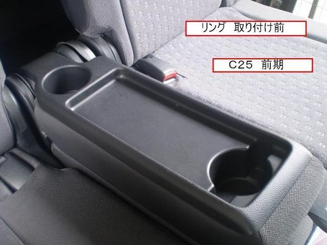 日産 C25 セレナ ステンレス製 ドリンクホルダーリング < 自動車/バイク