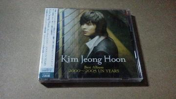 Kim Jeong Hoon Best Album 2000〜2005 UN YEARS