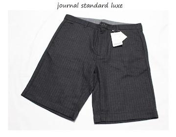 ジャーナルスタンダードluxe★ストライプウールショートパンツ(L)新品グレー