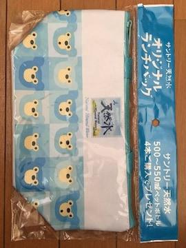 新品★サントリー天然水/オリジナルランチバッグ¥30スタ