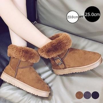 ショート丈 ムートンブーツ もこもこファー付き 靴 秋冬 韓国風デザイン
