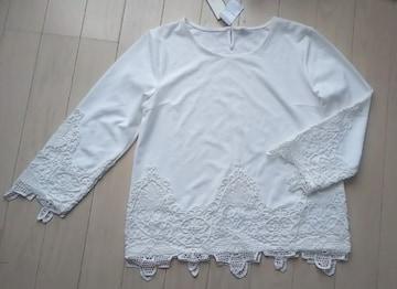 L★LEMIORE★裾レース上品カットソー★送料