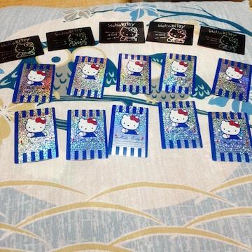 ハローキティ キラキラカード 2種類 15枚 セット