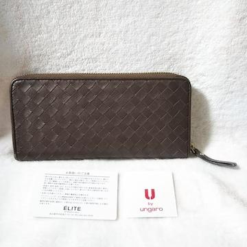 ungaro ウンガロ★牛革★長財布★一番人気ブロンズカラー
