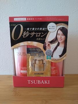 TSUBAKI シャンプー・コンディショナー 新品未開封
