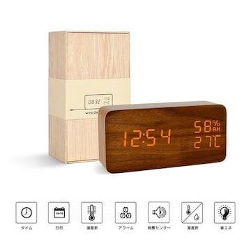 置き時計 LED 目覚し時計 大音量 木目調 ブラウン・オレンジ