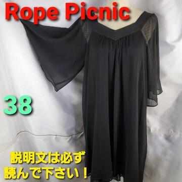 込み★358★ロペピクニック★ゆったり!袖広!ワンピース★38★