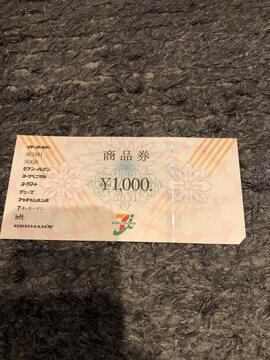 送料84円〜 セブン 商品券 セブンイレブン 1000円 1枚 ヨーカ堂